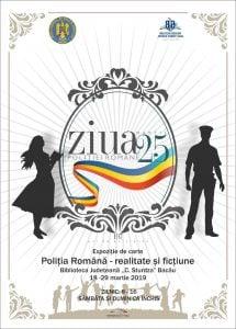"""EXPOZIȚIE DE CARTE: Poliția Română - realitate și ficțiune @ Biblioteca Județeană """"C. Sturdza"""" Bacău"""